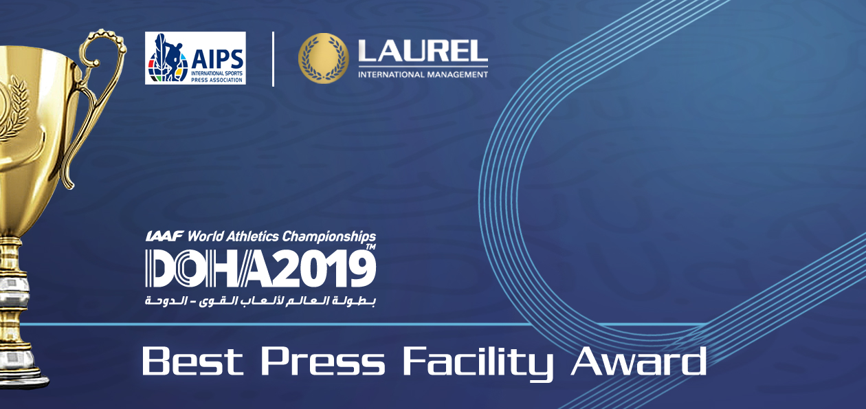 Best Press Facility Award 2019